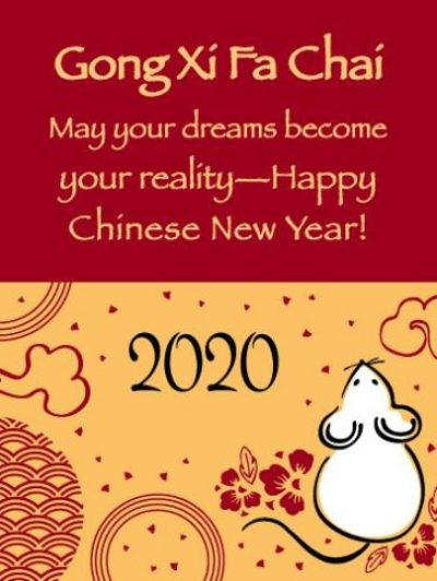 Chinese New Year Phrases