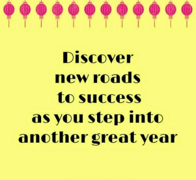 Cute New Year Quotations