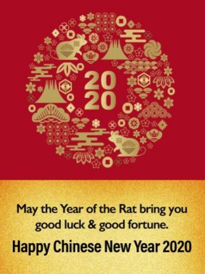 Happy Chinese New Year Quotes