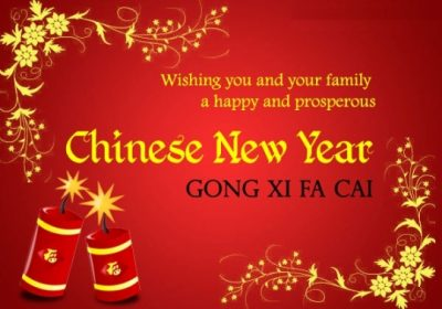 Sweet Chinese New Year Wishes
