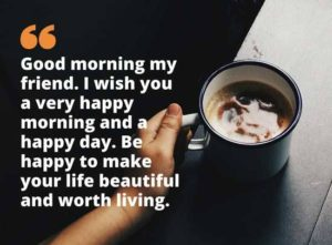 Cute Good Morning Text for your Girlfriend