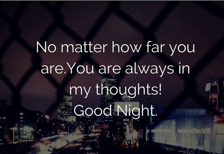 Most Beautiful Good Night Quotes for Her with Images