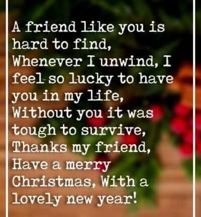 Merry Christmas Quotes For Friend