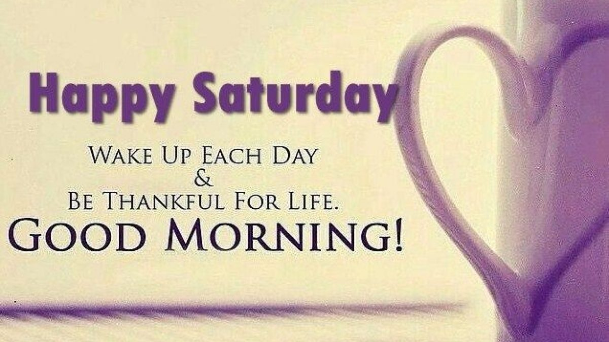4 Inspirational Saturday Morning Quotes for An Awesome Day