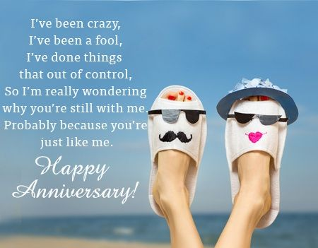 Funny Wedding Anniversary Quotes To Friends