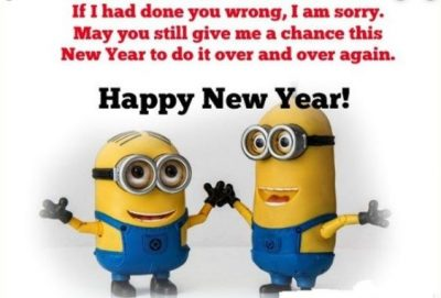 Funny New Year Greeting For Friends