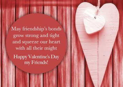 Valentine Day's Wishes For Friends