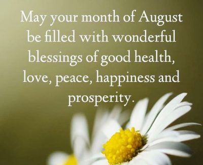 Hello August Wishes Quotes